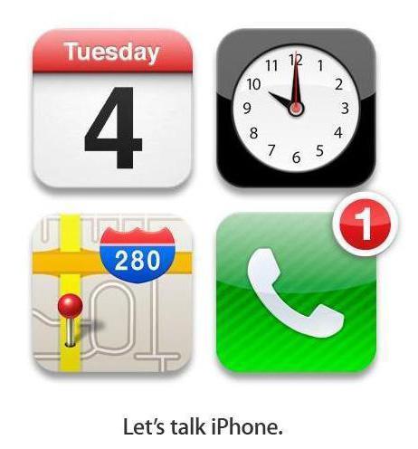 Werbebanner Apple Keynote 10/2011